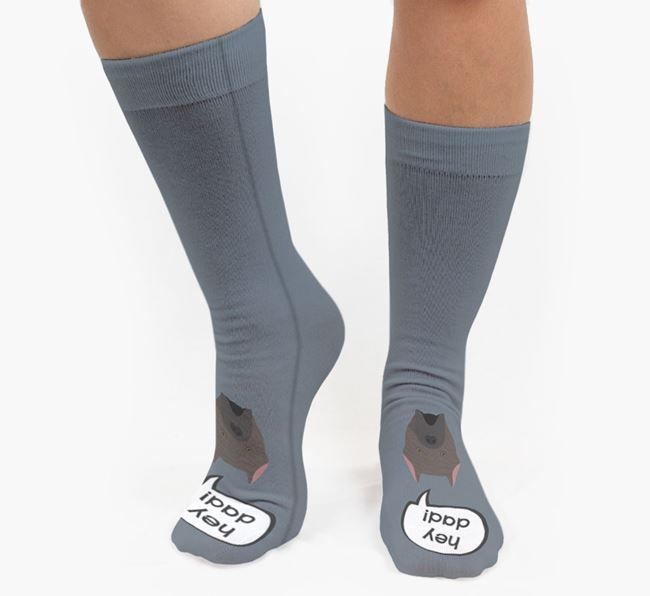 'Hey Dad!' Socks with Cane Corso Italiano Icon