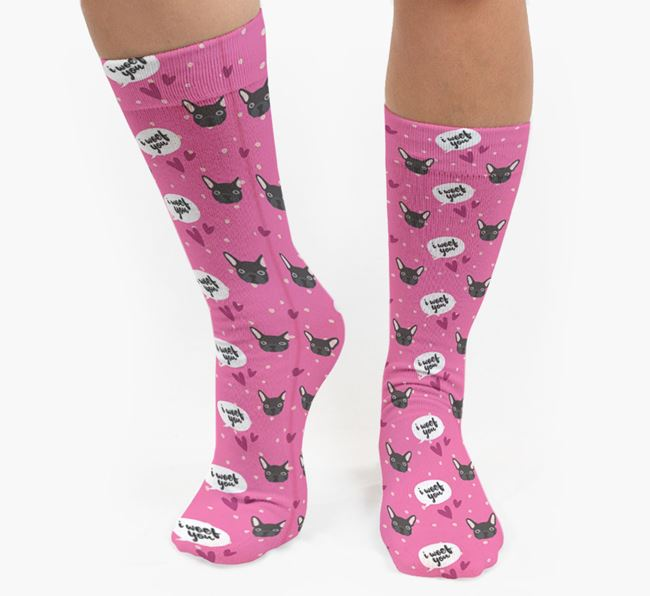 'I Woof You!' Pattern Socks with French Bulldog Icons