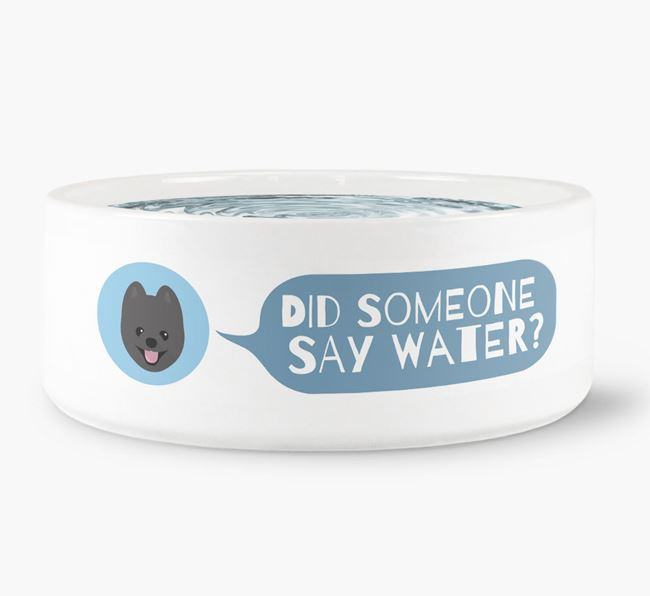'Did someone say water?' Dog Bowl for your Pomeranian