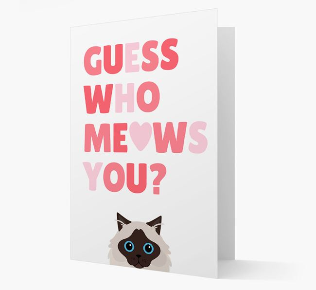 'Guess Who Meows You?' - Personalized Cat Card