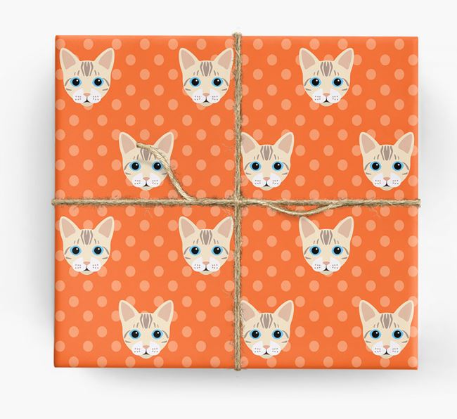 'Bengal Icons & Spots' - Personalized Wrapping Paper
