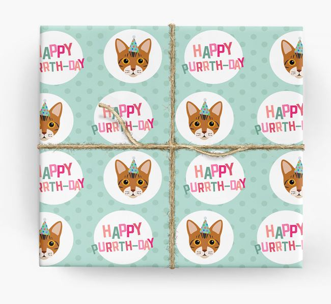 'Happy Purrth-Day' - Personalized Bengal Wrapping Paper
