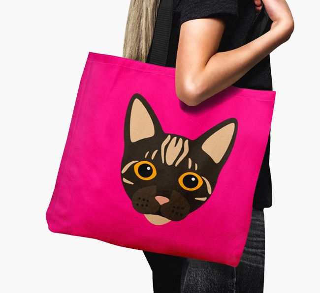 'Bengal Icon' - Personalized Canvas Bag
