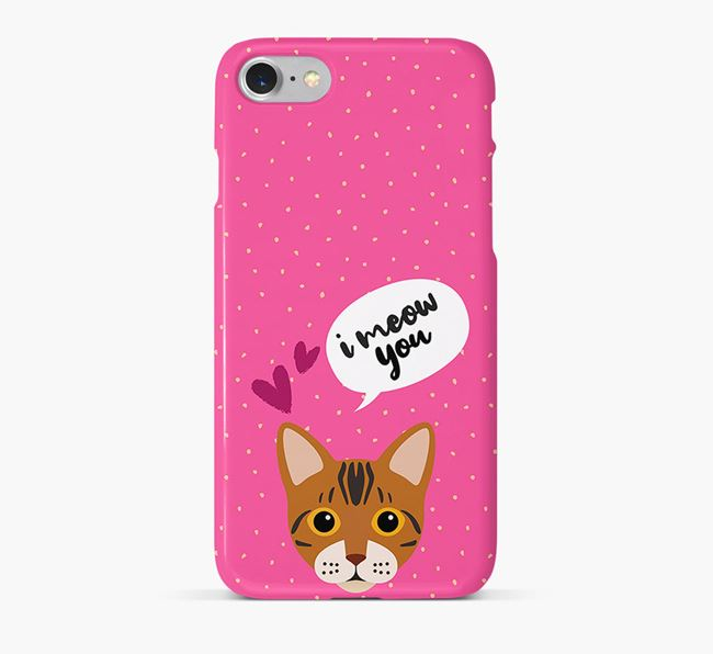 'I Meow You!' - Personalized Bengal Phone Case