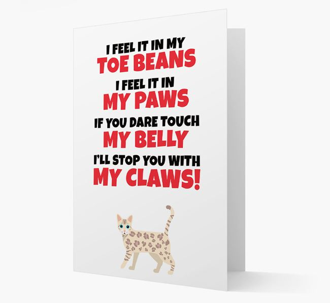 'I feel it in my...' - Personalized Bengal Card