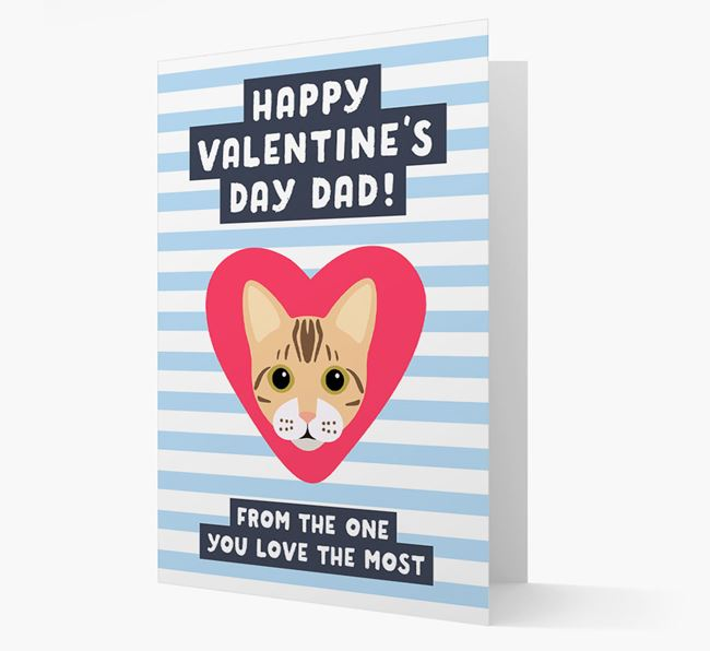 'Happy Valentine's Day Dad' - Personalized Bengal Card