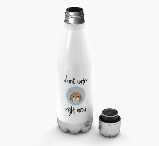 'Drink Water Meow' - Personalised Cat Water Bottle
