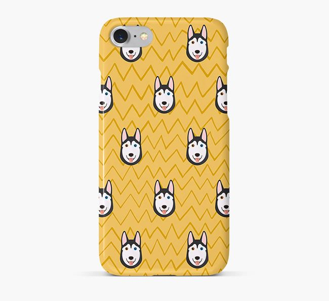 Icon & Sketch Siberian Husky Phone Case
